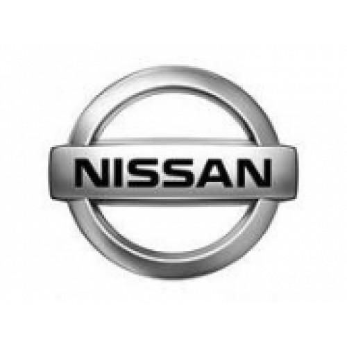 Пакет прошивок для чип-тюнинга автомобилей Nissan и Infiniti ЭБУ Hitachi SH705x SH72533 от Василия Армеева ©Vasiliy Armeev, обновление 2016г.