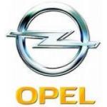 Opel Antara, Chevrolet Captiva, Daewoo Winstorm АДАКТ ©ADACT