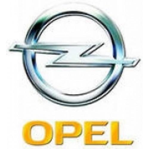 Opel ACDelco 5, ACDelco 3(35E), Bosch ME7.6.3 от  ©Саша
