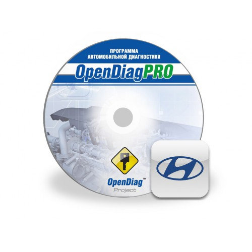 Модуль Hyundai для программыOpenDiagPro
