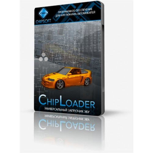 ChipLoader 1.97.7 (+crack) скачать
